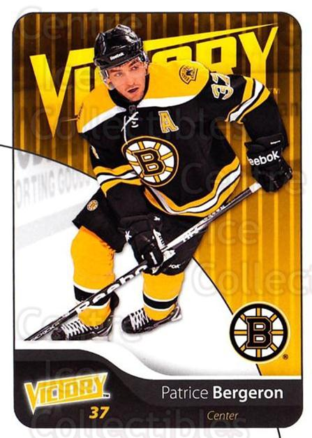 2011-12 UD Victory #16 Patrice Bergeron<br/>1 In Stock - $2.00 each - <a href=https://centericecollectibles.foxycart.com/cart?name=2011-12%20UD%20Victory%20%2316%20Patrice%20Bergero...&quantity_max=1&price=$2.00&code=481253 class=foxycart> Buy it now! </a>