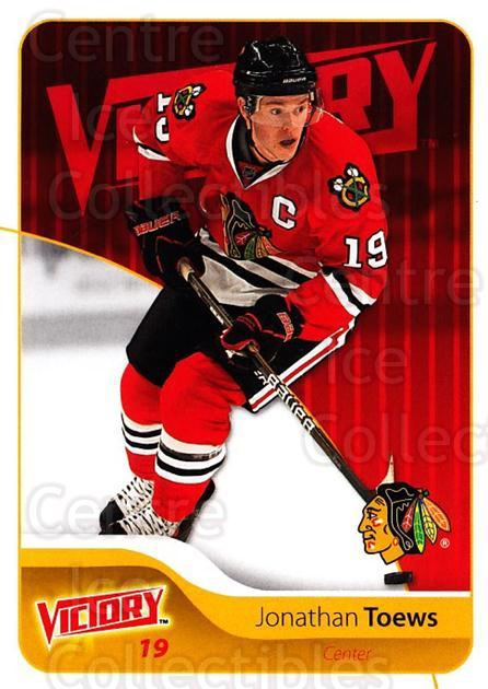 2011-12 UD Victory #44 Jonathan Toews<br/>3 In Stock - $2.00 each - <a href=https://centericecollectibles.foxycart.com/cart?name=2011-12%20UD%20Victory%20%2344%20Jonathan%20Toews...&quantity_max=3&price=$2.00&code=481281 class=foxycart> Buy it now! </a>