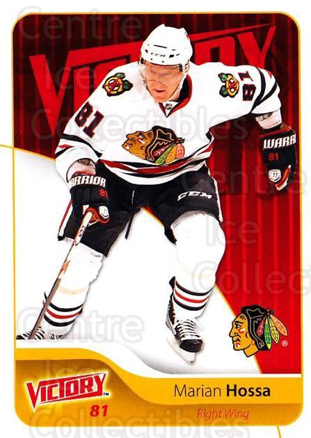 2011-12 UD Victory #45 Marian Hossa<br/>4 In Stock - $1.00 each - <a href=https://centericecollectibles.foxycart.com/cart?name=2011-12%20UD%20Victory%20%2345%20Marian%20Hossa...&quantity_max=4&price=$1.00&code=481282 class=foxycart> Buy it now! </a>