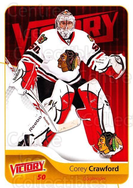 2011-12 UD Victory #49 Corey Crawford<br/>4 In Stock - $1.00 each - <a href=https://centericecollectibles.foxycart.com/cart?name=2011-12%20UD%20Victory%20%2349%20Corey%20Crawford...&quantity_max=4&price=$1.00&code=481286 class=foxycart> Buy it now! </a>