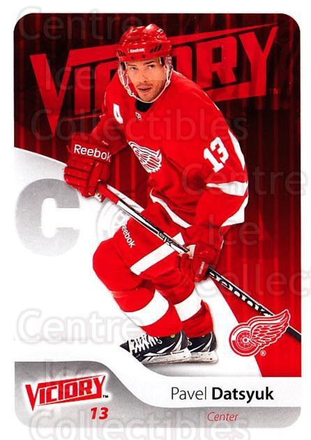 2011-12 UD Victory #67 Pavel Datsyuk<br/>4 In Stock - $2.00 each - <a href=https://centericecollectibles.foxycart.com/cart?name=2011-12%20UD%20Victory%20%2367%20Pavel%20Datsyuk...&quantity_max=4&price=$2.00&code=481304 class=foxycart> Buy it now! </a>