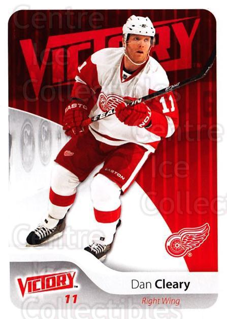 2011-12 UD Victory #70 Daniel Cleary<br/>4 In Stock - $1.00 each - <a href=https://centericecollectibles.foxycart.com/cart?name=2011-12%20UD%20Victory%20%2370%20Daniel%20Cleary...&quantity_max=4&price=$1.00&code=481307 class=foxycart> Buy it now! </a>