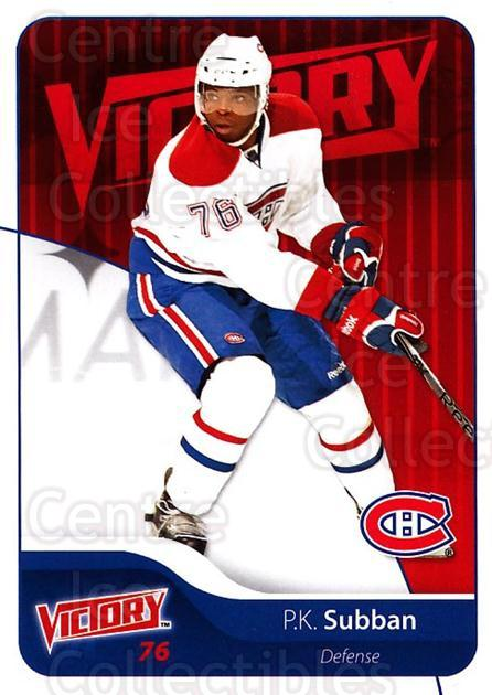 2011-12 UD Victory #103 PK Subban<br/>3 In Stock - $1.00 each - <a href=https://centericecollectibles.foxycart.com/cart?name=2011-12%20UD%20Victory%20%23103%20PK%20Subban...&quantity_max=3&price=$1.00&code=481340 class=foxycart> Buy it now! </a>