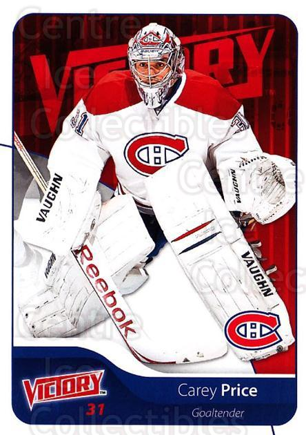 2011-12 UD Victory #104 Carey Price<br/>1 In Stock - $2.00 each - <a href=https://centericecollectibles.foxycart.com/cart?name=2011-12%20UD%20Victory%20%23104%20Carey%20Price...&price=$2.00&code=481341 class=foxycart> Buy it now! </a>