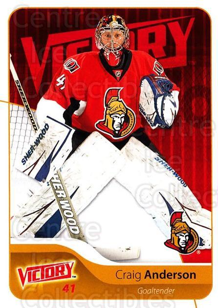2011-12 UD Victory #129 Craig Anderson<br/>4 In Stock - $1.00 each - <a href=https://centericecollectibles.foxycart.com/cart?name=2011-12%20UD%20Victory%20%23129%20Craig%20Anderson...&quantity_max=4&price=$1.00&code=481366 class=foxycart> Buy it now! </a>