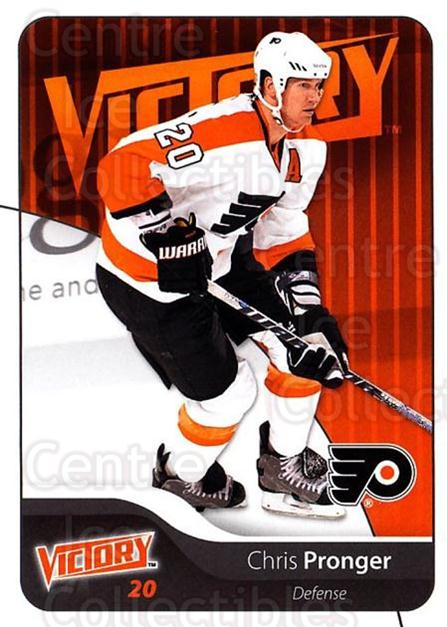 2011-12 UD Victory #135 Chris Pronger<br/>3 In Stock - $1.00 each - <a href=https://centericecollectibles.foxycart.com/cart?name=2011-12%20UD%20Victory%20%23135%20Chris%20Pronger...&quantity_max=3&price=$1.00&code=481372 class=foxycart> Buy it now! </a>