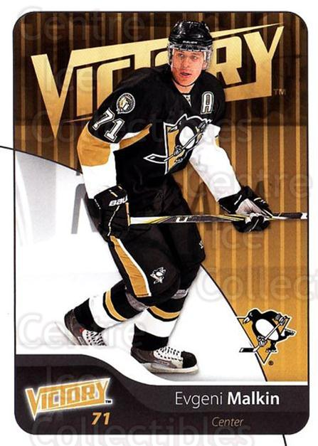 2011-12 UD Victory #149 Evgeni Malkin<br/>3 In Stock - $2.00 each - <a href=https://centericecollectibles.foxycart.com/cart?name=2011-12%20UD%20Victory%20%23149%20Evgeni%20Malkin...&quantity_max=3&price=$2.00&code=481386 class=foxycart> Buy it now! </a>