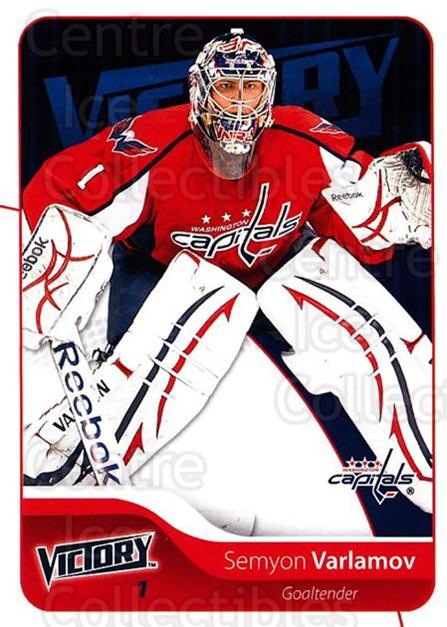 2011-12 UD Victory #197 Semyon Varlamov<br/>4 In Stock - $1.00 each - <a href=https://centericecollectibles.foxycart.com/cart?name=2011-12%20UD%20Victory%20%23197%20Semyon%20Varlamov...&quantity_max=4&price=$1.00&code=481434 class=foxycart> Buy it now! </a>