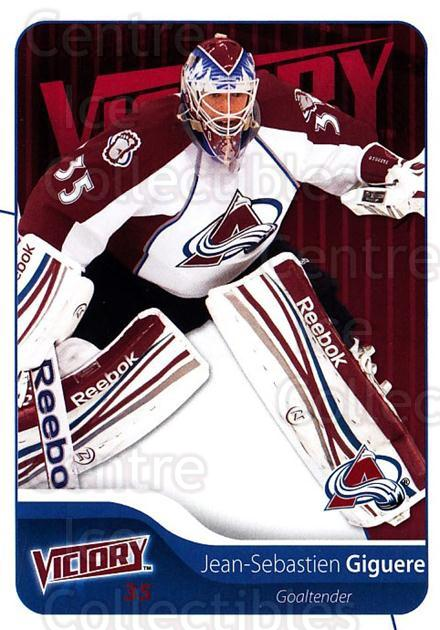 2011-12 UD Victory #254 Jean-Sebastien Giguere<br/>6 In Stock - $1.00 each - <a href=https://centericecollectibles.foxycart.com/cart?name=2011-12%20UD%20Victory%20%23254%20Jean-Sebastien%20...&quantity_max=6&price=$1.00&code=481491 class=foxycart> Buy it now! </a>