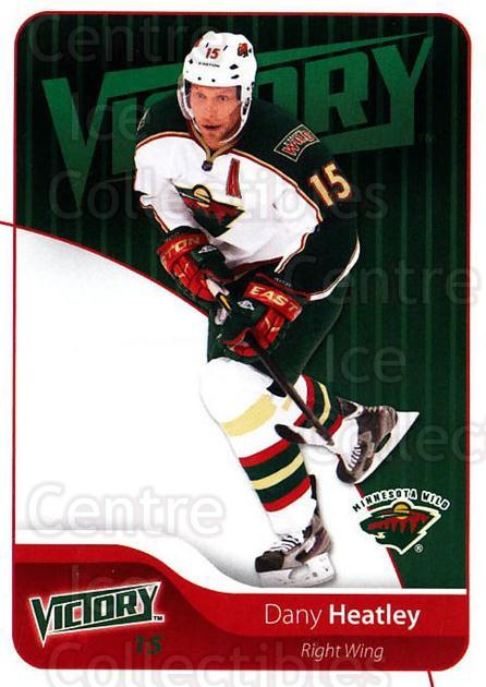 2011-12 UD Victory #260 Dany Heatley<br/>6 In Stock - $1.00 each - <a href=https://centericecollectibles.foxycart.com/cart?name=2011-12%20UD%20Victory%20%23260%20Dany%20Heatley...&quantity_max=6&price=$1.00&code=481497 class=foxycart> Buy it now! </a>