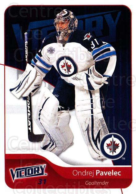 2011-12 UD Victory #272 Ondrej Pavelec<br/>6 In Stock - $1.00 each - <a href=https://centericecollectibles.foxycart.com/cart?name=2011-12%20UD%20Victory%20%23272%20Ondrej%20Pavelec...&quantity_max=6&price=$1.00&code=481509 class=foxycart> Buy it now! </a>