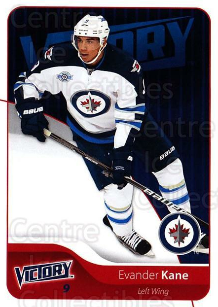 2011-12 UD Victory #273 Evander Kane<br/>5 In Stock - $1.00 each - <a href=https://centericecollectibles.foxycart.com/cart?name=2011-12%20UD%20Victory%20%23273%20Evander%20Kane...&quantity_max=5&price=$1.00&code=481510 class=foxycart> Buy it now! </a>