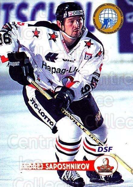 1996-97 German DEL #211 Andrei Sapozhnikov<br/>6 In Stock - $2.00 each - <a href=https://centericecollectibles.foxycart.com/cart?name=1996-97%20German%20DEL%20%23211%20Andrei%20Sapozhni...&price=$2.00&code=49065 class=foxycart> Buy it now! </a>