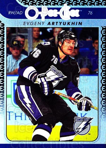 2009-10 O-pee-chee Rainbow #112 Evgeni Artyukhin<br/>2 In Stock - $2.00 each - <a href=https://centericecollectibles.foxycart.com/cart?name=2009-10%20O-pee-chee%20Rainbow%20%23112%20Evgeni%20Artyukhi...&quantity_max=2&price=$2.00&code=499273 class=foxycart> Buy it now! </a>