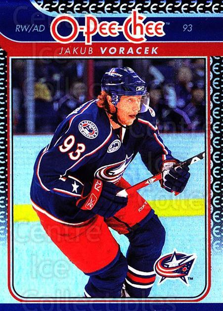 2009-10 O-pee-chee Rainbow #157 Jakub Voracek<br/>2 In Stock - $2.00 each - <a href=https://centericecollectibles.foxycart.com/cart?name=2009-10%20O-pee-chee%20Rainbow%20%23157%20Jakub%20Voracek...&quantity_max=2&price=$2.00&code=499318 class=foxycart> Buy it now! </a>