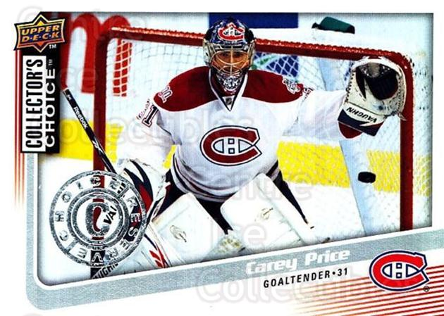 2009-10 Collectors Choice Reserve #110 Carey Price<br/>1 In Stock - $2.00 each - <a href=https://centericecollectibles.foxycart.com/cart?name=2009-10%20Collectors%20Choice%20Reserve%20%23110%20Carey%20Price...&price=$2.00&code=500712 class=foxycart> Buy it now! </a>