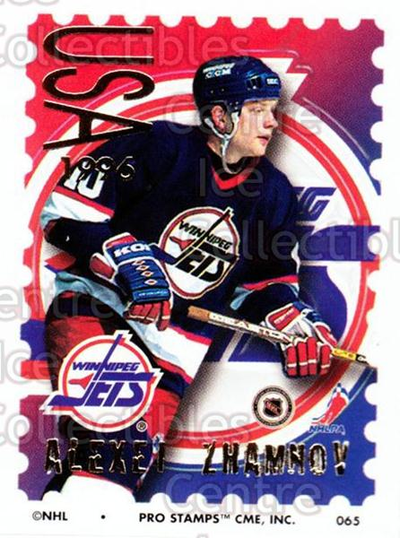 1996-97 NHL Pro Stamps #65 Alexei Zhamnov<br/>28 In Stock - $2.00 each - <a href=https://centericecollectibles.foxycart.com/cart?name=1996-97%20NHL%20Pro%20Stamps%20%2365%20Alexei%20Zhamnov...&quantity_max=28&price=$2.00&code=50249 class=foxycart> Buy it now! </a>