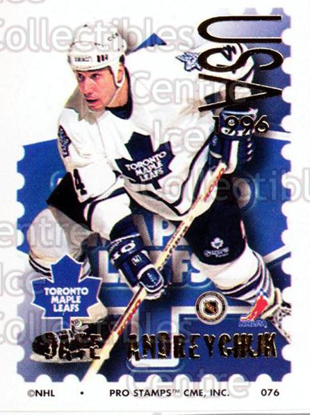 1996-97 NHL Pro Stamps #76 Dave Andreychuk<br/>32 In Stock - $2.00 each - <a href=https://centericecollectibles.foxycart.com/cart?name=1996-97%20NHL%20Pro%20Stamps%20%2376%20Dave%20Andreychuk...&quantity_max=32&price=$2.00&code=50260 class=foxycart> Buy it now! </a>