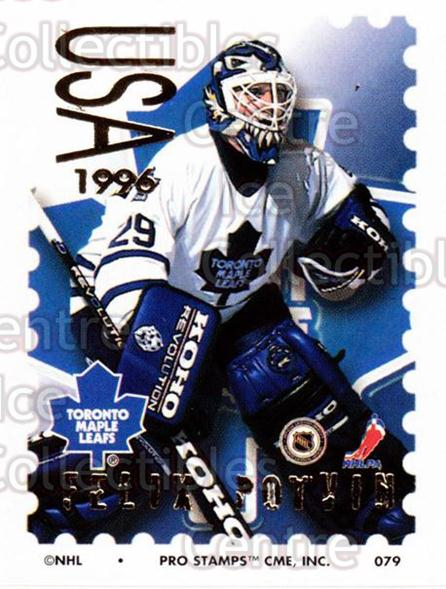1996-97 NHL Pro Stamps #79 Felix Potvin<br/>22 In Stock - $2.00 each - <a href=https://centericecollectibles.foxycart.com/cart?name=1996-97%20NHL%20Pro%20Stamps%20%2379%20Felix%20Potvin...&quantity_max=22&price=$2.00&code=50263 class=foxycart> Buy it now! </a>