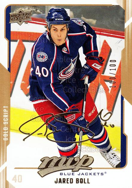 2008-09 Upper Deck MVP Gold Script #87 Jared Boll<br/>1 In Stock - $5.00 each - <a href=https://centericecollectibles.foxycart.com/cart?name=2008-09%20Upper%20Deck%20MVP%20Gold%20Script%20%2387%20Jared%20Boll...&price=$5.00&code=503249 class=foxycart> Buy it now! </a>
