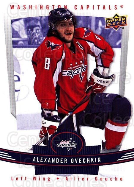 2008-09 Sunkist #2 Alexander Ovechkin<br/>1 In Stock - $3.00 each - <a href=https://centericecollectibles.foxycart.com/cart?name=2008-09%20Sunkist%20%232%20Alexander%20Ovech...&price=$3.00&code=508214 class=foxycart> Buy it now! </a>