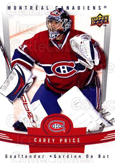 2008-09 Sunkist #3 Carey Price<br/>1 In Stock - $5.00 each - <a href=https://centericecollectibles.foxycart.com/cart?name=2008-09%20Sunkist%20%233%20Carey%20Price...&quantity_max=1&price=$5.00&code=508215 class=foxycart> Buy it now! </a>
