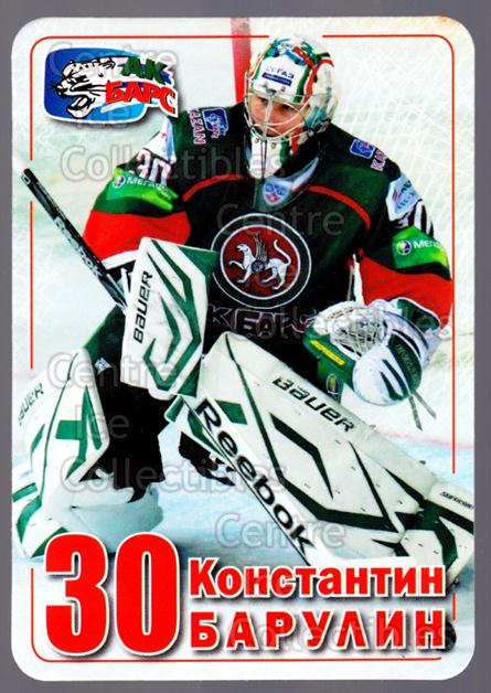 2012-13 Russian Ak Bars Kazan Team Issued #14 Konstantin Barulin<br/>3 In Stock - $3.00 each - <a href=https://centericecollectibles.foxycart.com/cart?name=2012-13%20Russian%20Ak%20Bars%20Kazan%20Team%20Issued%20%2314%20Konstantin%20Baru...&quantity_max=3&price=$3.00&code=512309 class=foxycart> Buy it now! </a>