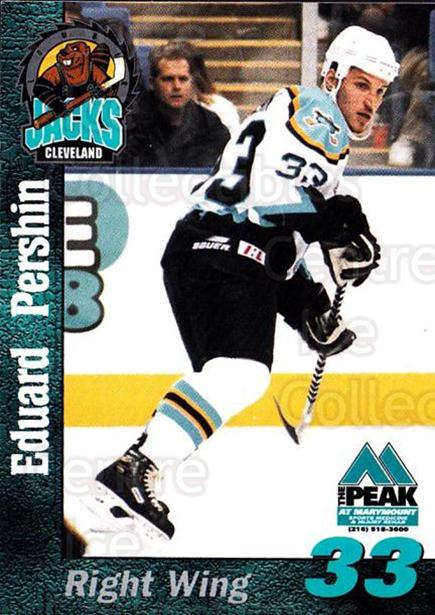 1998-99 Cleveland Lumberjacks #17 Eduard Pershin<br/>1 In Stock - $3.00 each - <a href=https://centericecollectibles.foxycart.com/cart?name=1998-99%20Cleveland%20Lumberjacks%20%2317%20Eduard%20Pershin...&quantity_max=1&price=$3.00&code=512363 class=foxycart> Buy it now! </a>