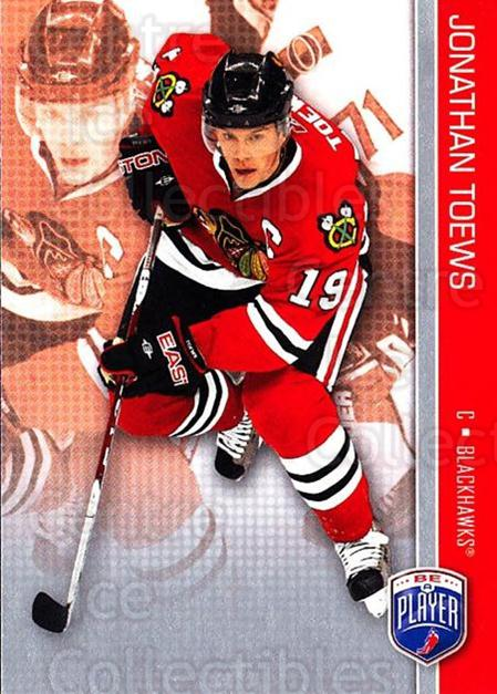 2008-09 Be A Player #39 Jonathan Toews<br/>2 In Stock - $3.00 each - <a href=https://centericecollectibles.foxycart.com/cart?name=2008-09%20Be%20A%20Player%20%2339%20Jonathan%20Toews...&quantity_max=2&price=$3.00&code=514840 class=foxycart> Buy it now! </a>