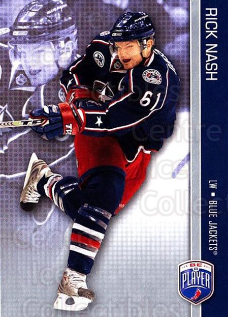 2008-09 Be A Player #51 Rick Nash<br/>3 In Stock - $2.00 each - <a href=https://centericecollectibles.foxycart.com/cart?name=2008-09%20Be%20A%20Player%20%2351%20Rick%20Nash...&quantity_max=3&price=$2.00&code=514852 class=foxycart> Buy it now! </a>