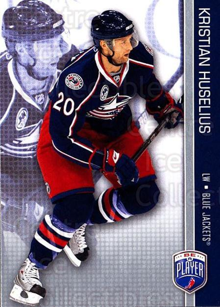 2008-09 Be A Player #52 Kristian Huselius<br/>3 In Stock - $2.00 each - <a href=https://centericecollectibles.foxycart.com/cart?name=2008-09%20Be%20A%20Player%20%2352%20Kristian%20Huseli...&quantity_max=3&price=$2.00&code=514853 class=foxycart> Buy it now! </a>