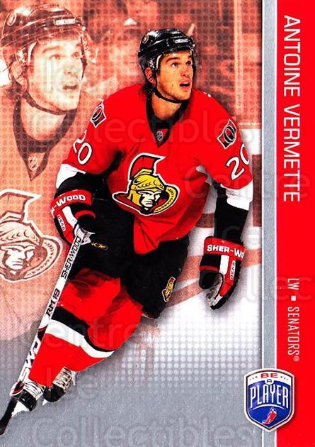 2008-09 Be A Player #126 Antoine Vermette<br/>3 In Stock - $2.00 each - <a href=https://centericecollectibles.foxycart.com/cart?name=2008-09%20Be%20A%20Player%20%23126%20Antoine%20Vermett...&quantity_max=3&price=$2.00&code=514927 class=foxycart> Buy it now! </a>