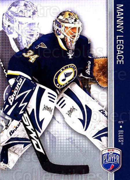 2008-09 Be A Player #159 Manny Legace<br/>2 In Stock - $2.00 each - <a href=https://centericecollectibles.foxycart.com/cart?name=2008-09%20Be%20A%20Player%20%23159%20Manny%20Legace...&quantity_max=2&price=$2.00&code=514960 class=foxycart> Buy it now! </a>
