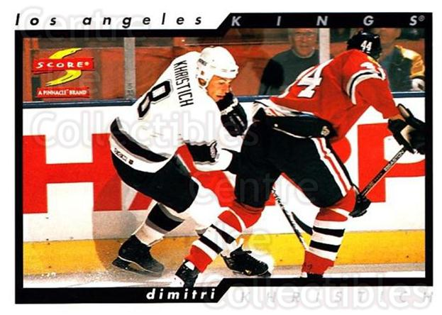 1996-97 Score #122 Dimitri Khristich<br/>5 In Stock - $1.00 each - <a href=https://centericecollectibles.foxycart.com/cart?name=1996-97%20Score%20%23122%20Dimitri%20Khristi...&quantity_max=5&price=$1.00&code=51652 class=foxycart> Buy it now! </a>