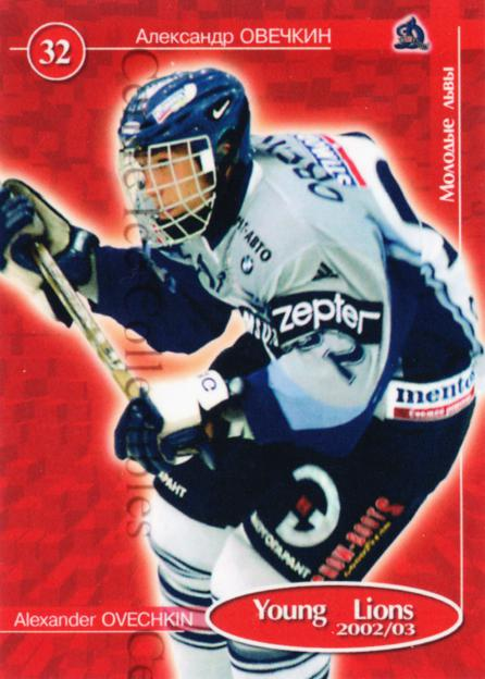 2002-03 Russian Young Lions #2 Alexander Ovechkin<br/>1 In Stock - $20.00 each - <a href=https://centericecollectibles.foxycart.com/cart?name=2002-03%20Russian%20Young%20Lions%20%232%20Alexander%20Ovech...&price=$20.00&code=517430 class=foxycart> Buy it now! </a>
