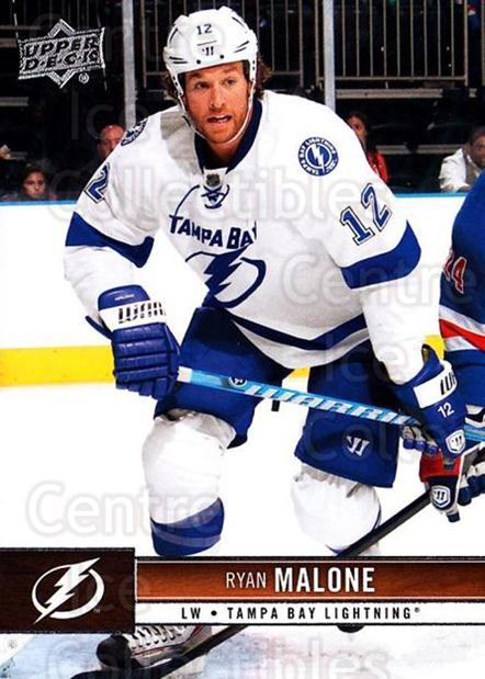 2012-13 Upper Deck #167 Ryan Malone<br/>10 In Stock - $1.00 each - <a href=https://centericecollectibles.foxycart.com/cart?name=2012-13%20Upper%20Deck%20%23167%20Ryan%20Malone...&quantity_max=10&price=$1.00&code=519151 class=foxycart> Buy it now! </a>