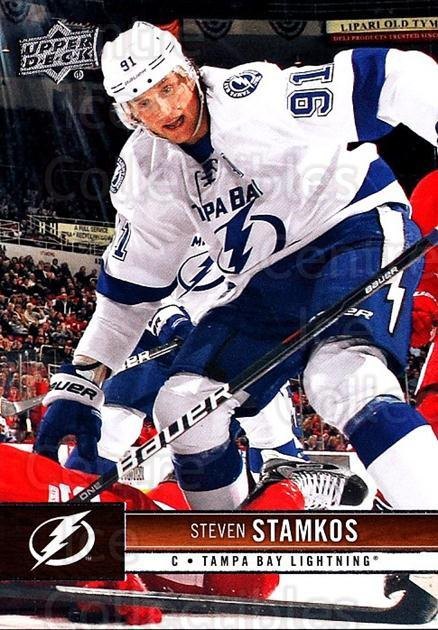 2012-13 Upper Deck #168 Steven Stamkos<br/>4 In Stock - $1.00 each - <a href=https://centericecollectibles.foxycart.com/cart?name=2012-13%20Upper%20Deck%20%23168%20Steven%20Stamkos...&price=$1.00&code=519152 class=foxycart> Buy it now! </a>