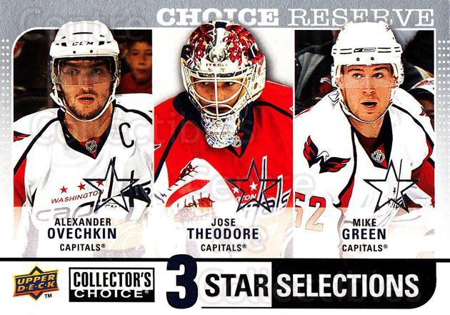 2008-09 Collectors Choice Reserve Silver #280 Alexander Ovechkin, Jose Theodore, Mike Green<br/>1 In Stock - $3.00 each - <a href=https://centericecollectibles.foxycart.com/cart?name=2008-09%20Collectors%20Choice%20Reserve%20Silver%20%23280%20Alexander%20Ovech...&price=$3.00&code=525930 class=foxycart> Buy it now! </a>