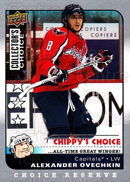 2008-09 Collectors Choice Reserve Silver #281 Alexander Ovechkin<br/>1 In Stock - $3.00 each - <a href=https://centericecollectibles.foxycart.com/cart?name=2008-09%20Collectors%20Choice%20Reserve%20Silver%20%23281%20Alexander%20Ovech...&price=$3.00&code=525931 class=foxycart> Buy it now! </a>