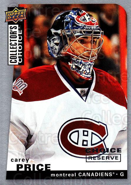2008-09 Collectors Choice Reserve Silver #23 Carey Price<br/>1 In Stock - $5.00 each - <a href=https://centericecollectibles.foxycart.com/cart?name=2008-09%20Collectors%20Choice%20Reserve%20Silver%20%2323%20Carey%20Price...&quantity_max=1&price=$5.00&code=525973 class=foxycart> Buy it now! </a>