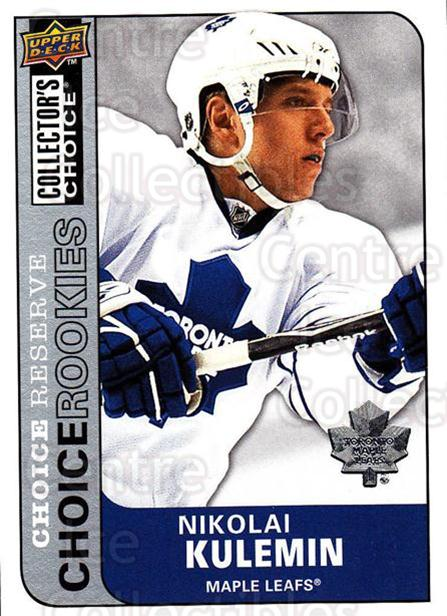 2008-09 Collectors Choice Reserve Silver #224 Nikolai Kulemin<br/>2 In Stock - $3.00 each - <a href=https://centericecollectibles.foxycart.com/cart?name=2008-09%20Collectors%20Choice%20Reserve%20Silver%20%23224%20Nikolai%20Kulemin...&quantity_max=2&price=$3.00&code=526174 class=foxycart> Buy it now! </a>