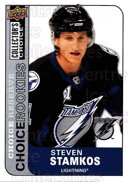 2008-09 Collectors Choice Reserve Silver #242 Steven Stamkos<br/>1 In Stock - $15.00 each - <a href=https://centericecollectibles.foxycart.com/cart?name=2008-09%20Collectors%20Choice%20Reserve%20Silver%20%23242%20Steven%20Stamkos...&price=$15.00&code=526192 class=foxycart> Buy it now! </a>