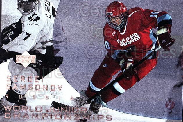 1996-97 UD Ice #138 Sergei Samsonov<br/>4 In Stock - $2.00 each - <a href=https://centericecollectibles.foxycart.com/cart?name=1996-97%20UD%20Ice%20%23138%20Sergei%20Samsonov...&quantity_max=4&price=$2.00&code=54006 class=foxycart> Buy it now! </a>