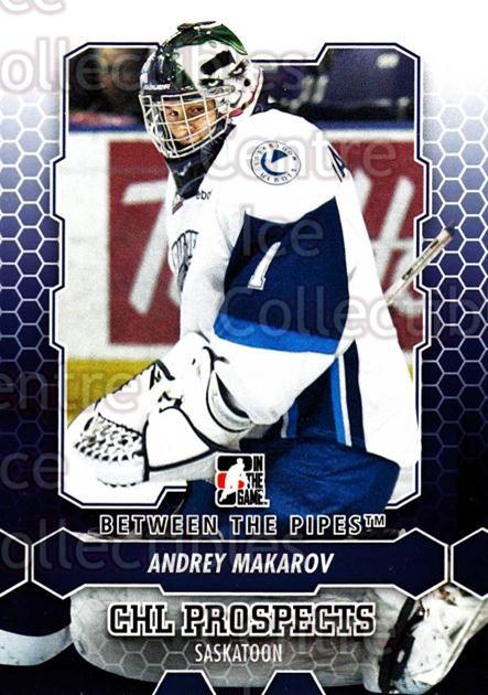 2012-13 Between The Pipes #66 Andrey Makarov<br/>6 In Stock - $1.00 each - <a href=https://centericecollectibles.foxycart.com/cart?name=2012-13%20Between%20The%20Pipes%20%2366%20Andrey%20Makarov...&quantity_max=6&price=$1.00&code=542136 class=foxycart> Buy it now! </a>