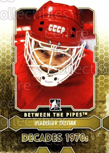 2012-13 Between The Pipes #159 Vladislav Tretiak<br/>3 In Stock - $2.00 each - <a href=https://centericecollectibles.foxycart.com/cart?name=2012-13%20Between%20The%20Pipes%20%23159%20Vladislav%20Treti...&quantity_max=3&price=$2.00&code=542229 class=foxycart> Buy it now! </a>