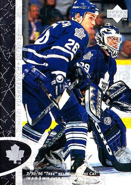 1996-97 Upper Deck #164 Dimitri Yushkevich<br/>5 In Stock - $1.00 each - <a href=https://centericecollectibles.foxycart.com/cart?name=1996-97%20Upper%20Deck%20%23164%20Dimitri%20Yushkev...&quantity_max=5&price=$1.00&code=54222 class=foxycart> Buy it now! </a>