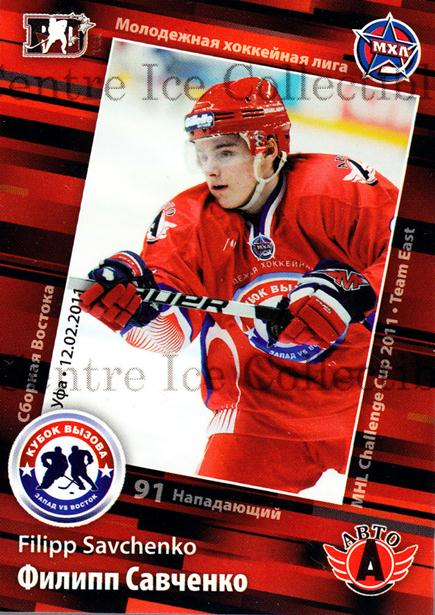 2010-11 Russian KHL SeReal #163 Filipp Savchenko<br/>2 In Stock - $2.00 each - <a href=https://centericecollectibles.foxycart.com/cart?name=2010-11%20Russian%20KHL%20SeReal%20%23163%20Filipp%20Savchenk...&quantity_max=2&price=$2.00&code=549794 class=foxycart> Buy it now! </a>