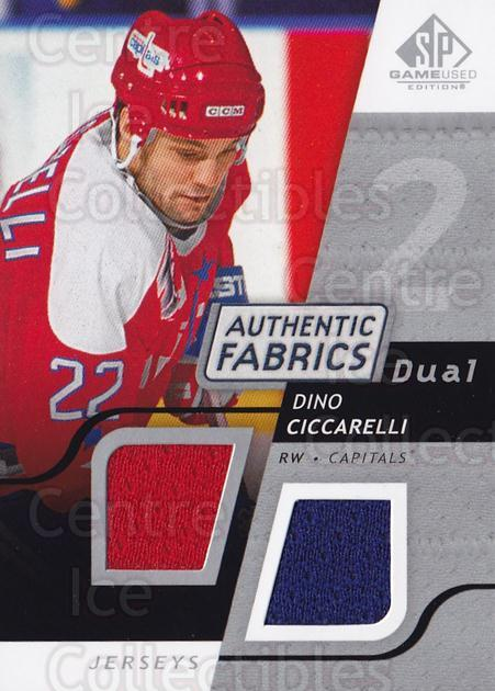 2008-09 Sp Game Used Dual Authentic Fabrics #AFDC Dino Ciccarelli<br/>1 In Stock - $5.00 each - <a href=https://centericecollectibles.foxycart.com/cart?name=2008-09%20Sp%20Game%20Used%20Dual%20Authentic%20Fabrics%20%23AFDC%20Dino%20Ciccarelli...&quantity_max=1&price=$5.00&code=556076 class=foxycart> Buy it now! </a>