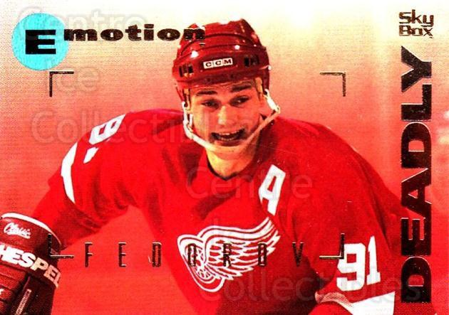 1995-96 Emotion #53 Sergei Fedorov<br/>3 In Stock - $1.00 each - <a href=https://centericecollectibles.foxycart.com/cart?name=1995-96%20Emotion%20%2353%20Sergei%20Fedorov...&quantity_max=3&price=$1.00&code=560418 class=foxycart> Buy it now! </a>