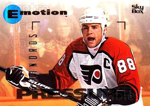 1995-96 Emotion #133 Eric Lindros<br/>4 In Stock - $1.00 each - <a href=https://centericecollectibles.foxycart.com/cart?name=1995-96%20Emotion%20%23133%20Eric%20Lindros...&quantity_max=4&price=$1.00&code=560423 class=foxycart> Buy it now! </a>